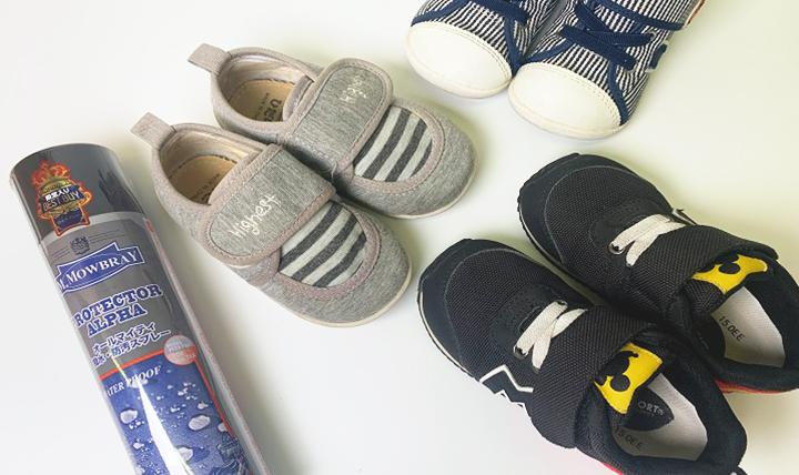 汚れから靴を守るためにすること