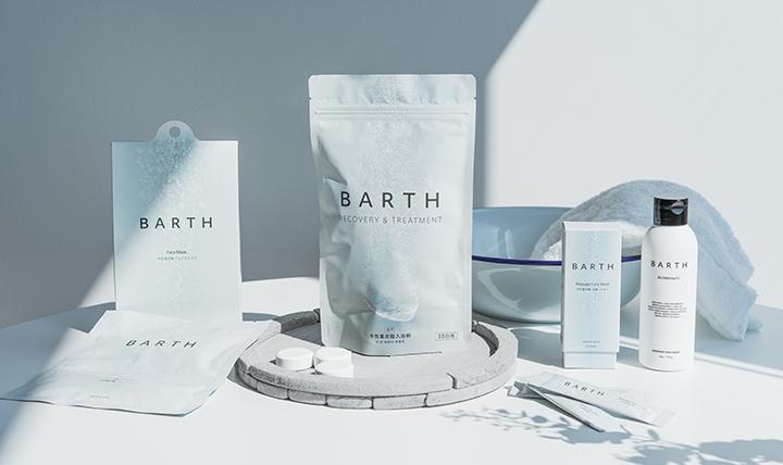 重炭酸入浴剤BARTHから「泡立たない洗顔」