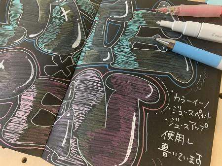 ブラックノート×カラフルペン