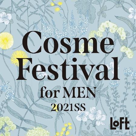 コスメフェスティバル for MEN 2021SS