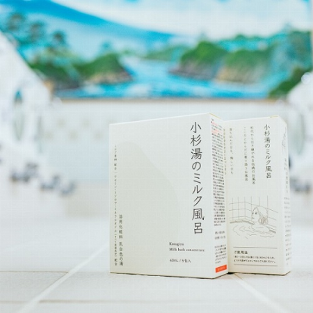 小杉湯のミルク風呂