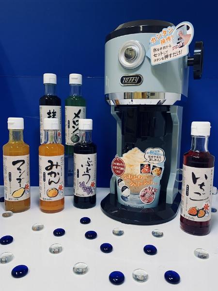 『Toffy電動ふわふわかき氷器』