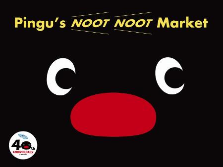Pingu's NOOT NOOT Market