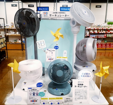 AND DECO 扇風機・サーキュレーター