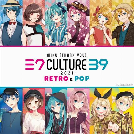 「39Culture2021」コラボレーションストア in 札幌ロフト