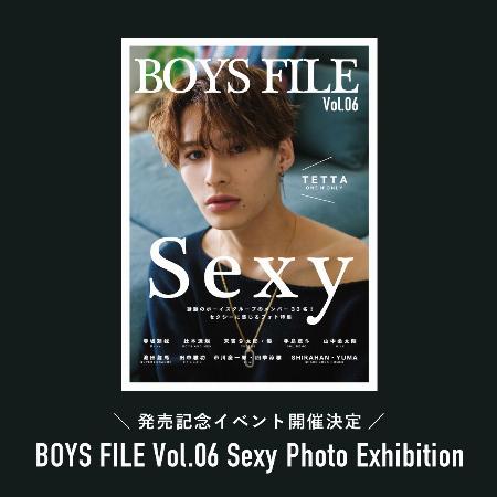 BOYS FILE Vol.6 Sexy PHOTO EXIHIBITION 抽選入場応募について