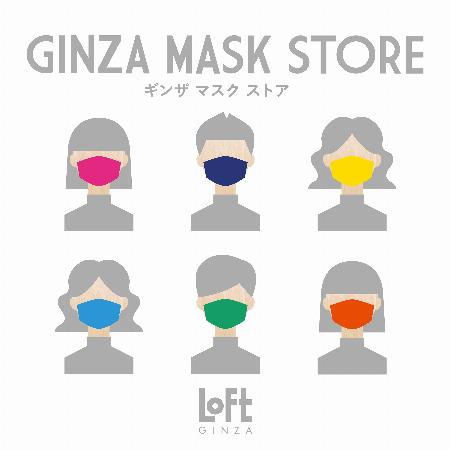 Mask.com (マスクドットコム) POP UP SHOP