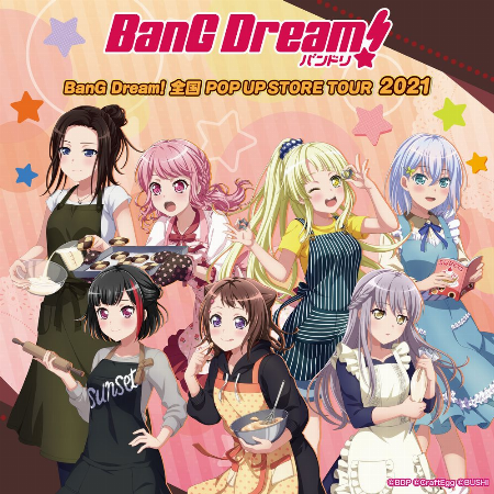 【予告】BanG Dream! 全国POP UP STORE TOUR 2021 in 天神ロフト