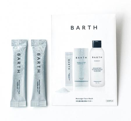 BARTH中性重炭酸洗顔パウダー