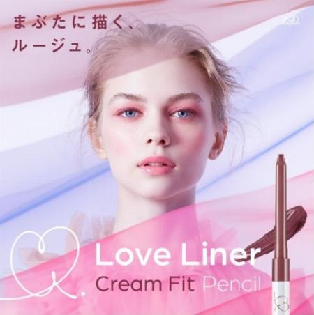 Love Liner(ラブライナー)