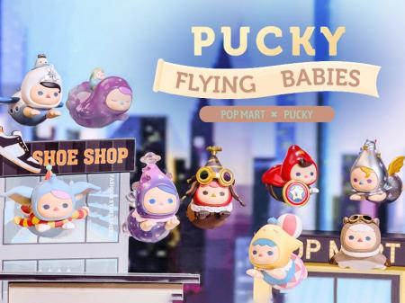 PUCKY フライング ベイビーズシリーズ