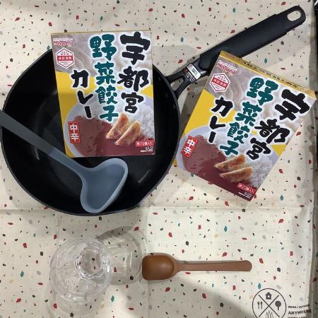 宇都宮野菜餃子カレー