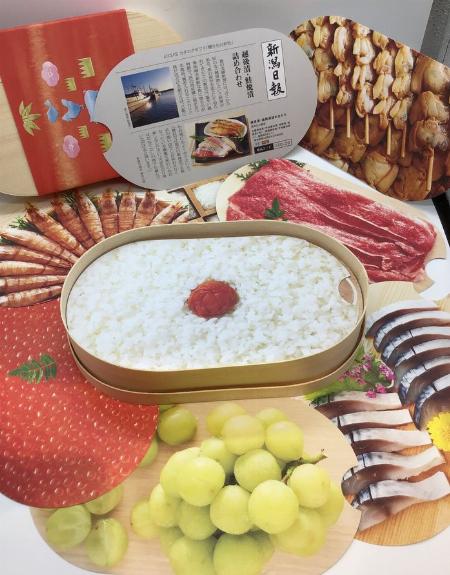 贈り物弁当(カタログギフト)