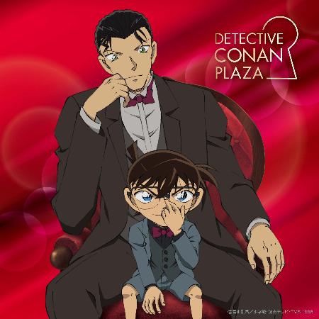 【予告】名探偵コナンプラザ