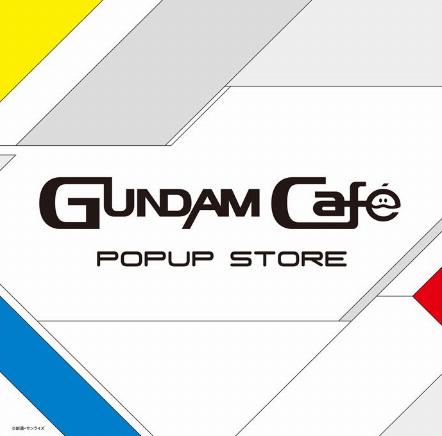 GUNDAM Café POP-UP STORE in 梅田ロフト