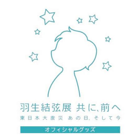 羽生結弦展 in 梅田ロフト