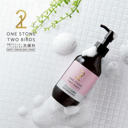 ONE STONE TWO BIRDS (ワンストーン トゥーバーズ)