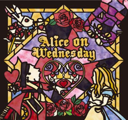 水曜日のアリス POP UP