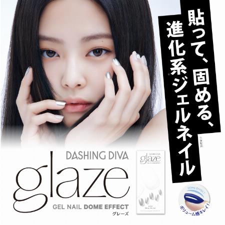 【予告】glaze(グレーズ)販売会