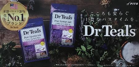 Dr Tears(ドクターティールズ)