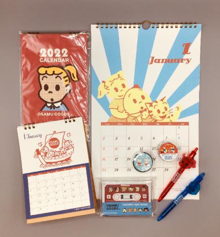 OSAMU GOODS カレンダー