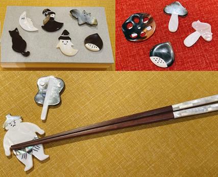 「てふ」の箸置き〜秋仕様〜