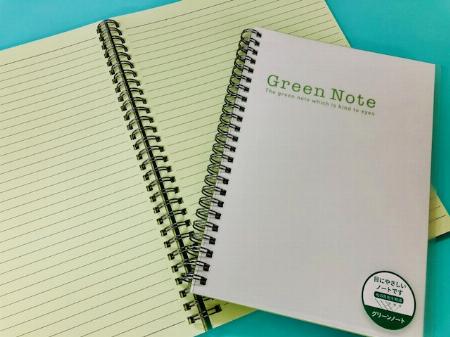 目にやさしい 「グリーンノート」