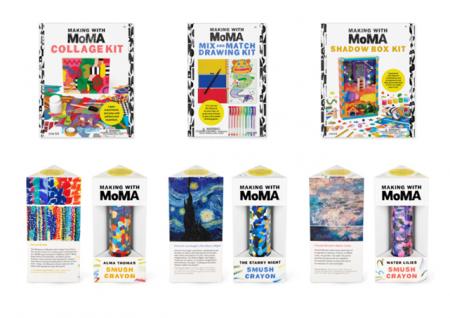 MoMAのアートツール&キット