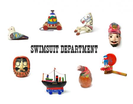 SWIMSUIT DEPARTMENT