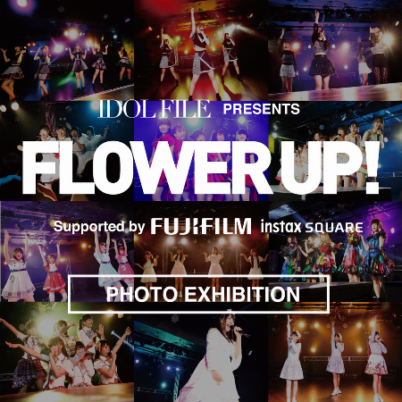 FLOWER UP! Supported by FUJIFILM instax SQUARE