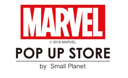 MARVEL POP UP STORE