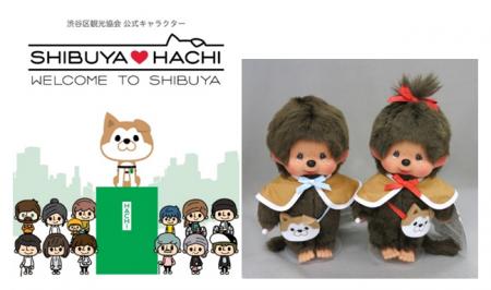 「SHIBUYA♡HACHI」×モンチッチ