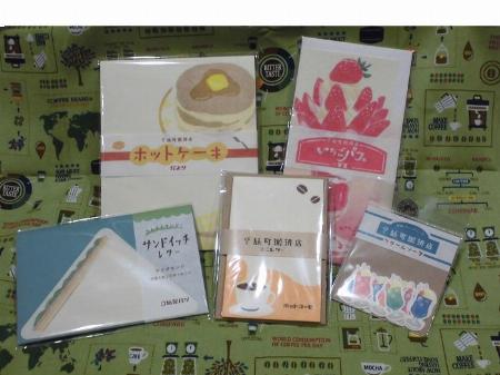 紙町珈琲店