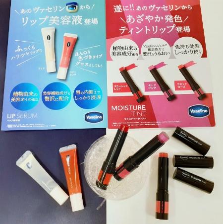 新発売☆リップ美容液とティントリップ☆