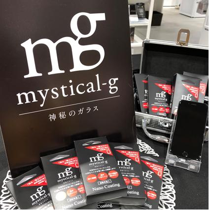 「mystical-g 神秘のガラス」実演販売会