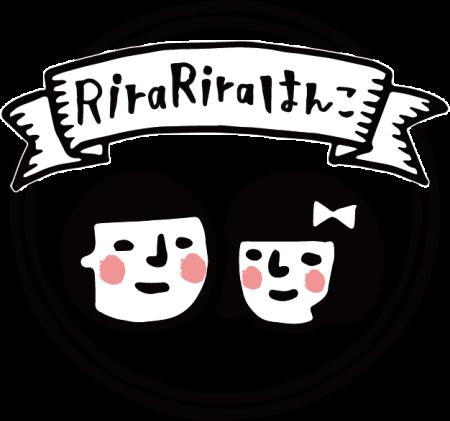 RiraRiraはんこ