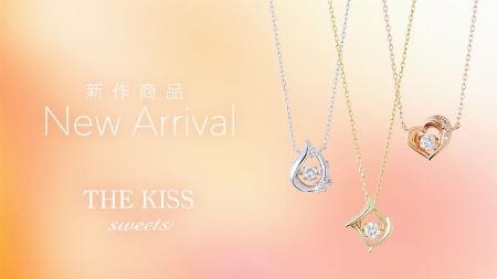 ☆THE KISS sweetsトゥインクリング新発売☆