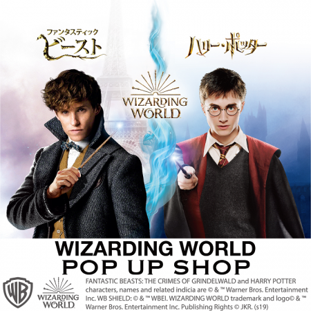 WIZARDING WORLD POP UP SHOP
