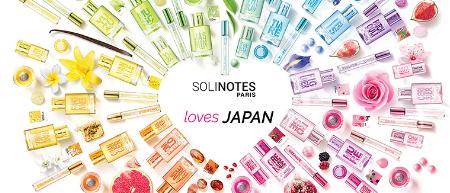 SOLINOTES (ソリノート)