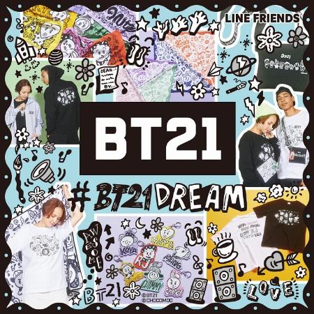 期間限定「#BT21DREAM」POP UP STOREグッズ登場