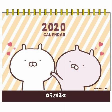 2020年1月始まり 卓上 リングカレンダー うさまる