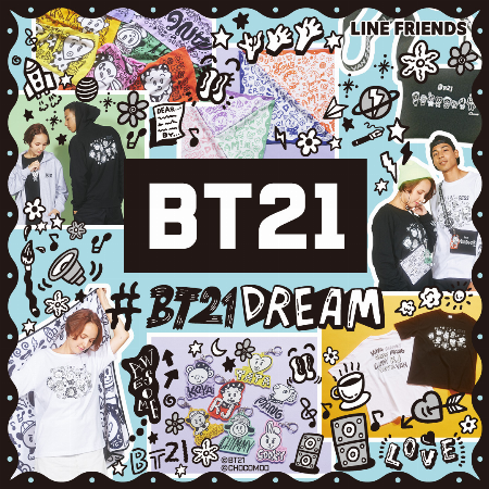 「#BT21DREAM」POP UP STOREグッズ登場