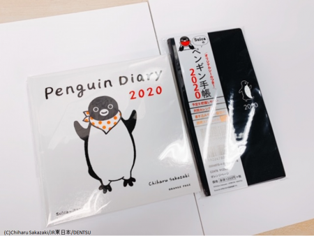Suicaのペンギンダイアリー