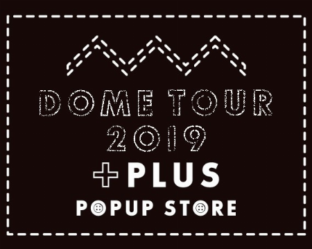 AAA DOME TOUR 2019 +PLUS