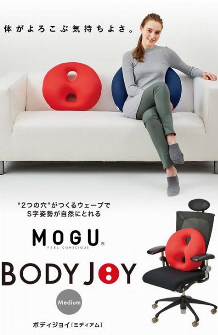 MOGU ボティジョイ・ミディアム