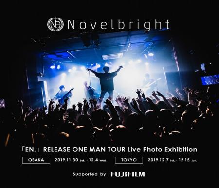 【予告】「EN.」RELEASE ONE MAN Live Photo Exhibition Supported by FUJIFILM