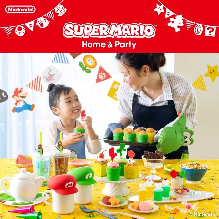 「スーパーマリオ ホーム&パーティ」新商品