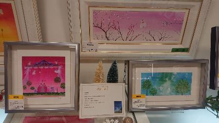横山 真弥 作品展