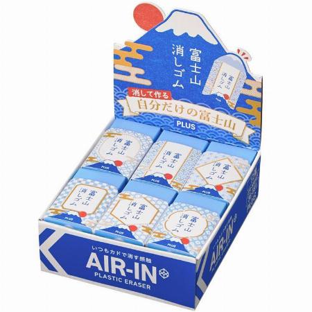 エアイン 富士山消しゴム 青富士