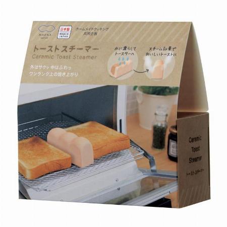 トーストスチーマー ホワイト